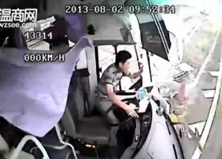 horrifying china bus driver crash